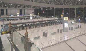 สนามบินร้าง